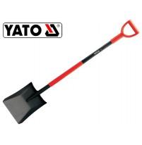 Xẻng xúc đất làm vườn loại lưỡi cong vuông Yato YT-86801